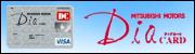 Diaカード|静岡県静岡市・富士市・富士宮市・沼津市・三島市・伊豆地方・裾野市・御殿場市,静岡県東海三菱自動車販売