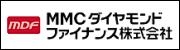 ダイヤモンドファイナンス|静岡県静岡市・富士市・富士宮市・沼津市・三島市・伊豆地方・裾野市・御殿場市,静岡県東海三菱自動車販売